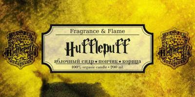 Свеча ароматическая Hufflepuff