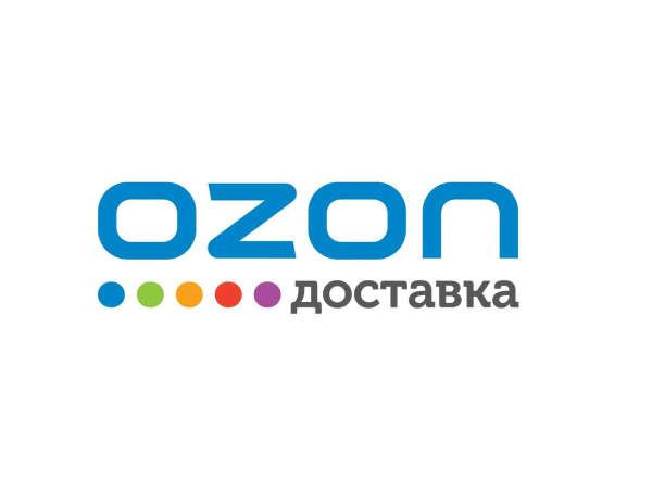 Подарочный в Озон на любую сумму