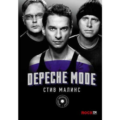 Depeche Mode, автор Стив Малинс