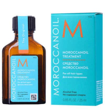 Масло восстанавливающее Moroccanoil 25 мл