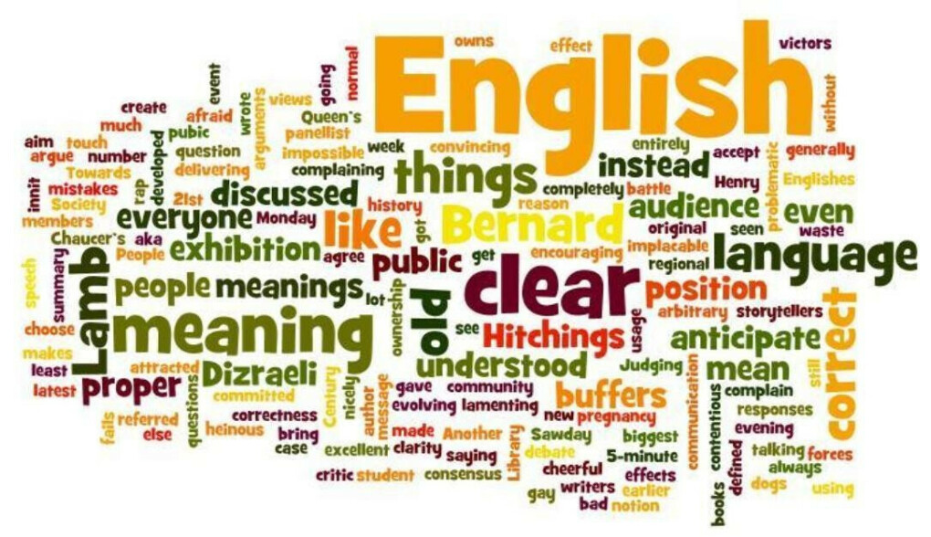 Подтянуть английский язык