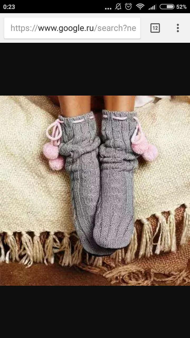 Шерстяные домашние носки или мягкие забавные тапочки