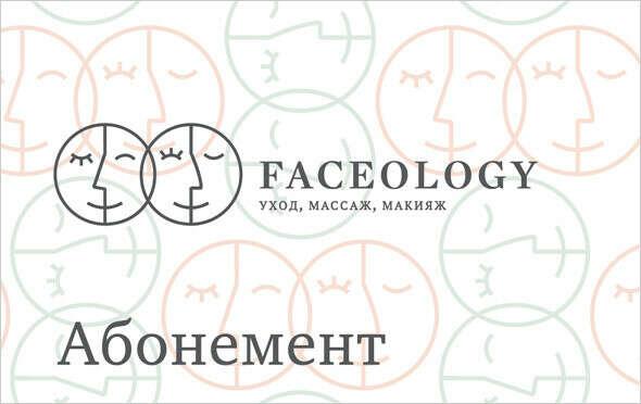 Абонемент на массаж и подарочные карты на процедуры по уходу за лицом - купить в Москве