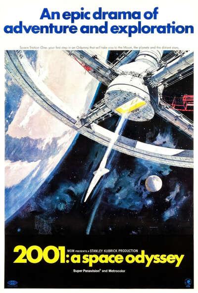 Постер «Космическая Одиссея» в рамочке