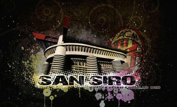 Побывать на Сан-Сиро