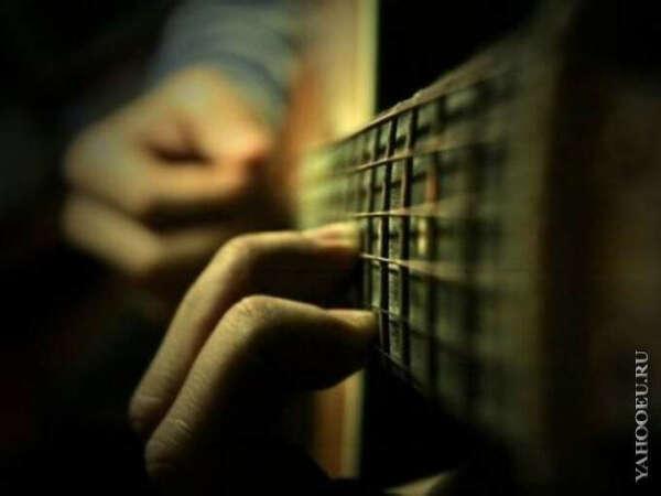 Хочу спеть с гитарой песню