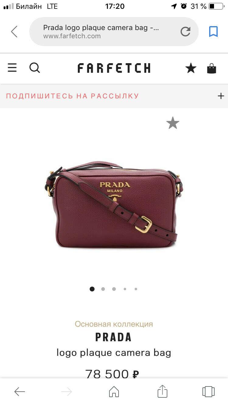 https://www.farfetch.com/ru/shopping/women/prada-logo-plaque-camera-bag-item-13079804.aspx?storeid=9826