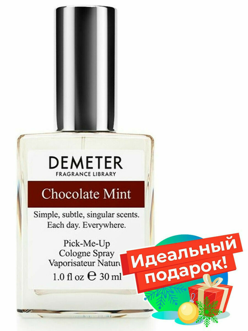 "Demeter ""Chocolate Mint"""