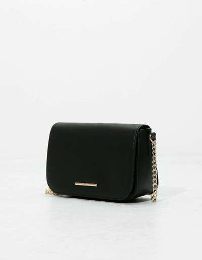 Basic Saffiano style chain bag