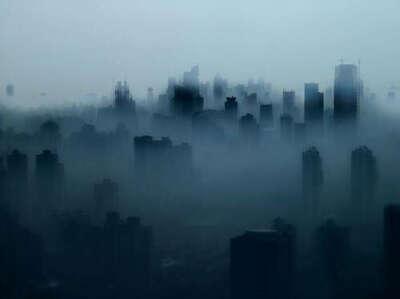 Увидеть город в тумане.