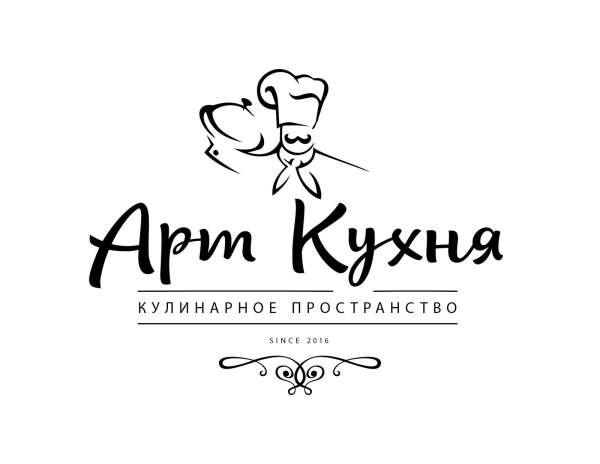 Романтическое свидание+кулинарный мастер класс в АРТ-Кухне