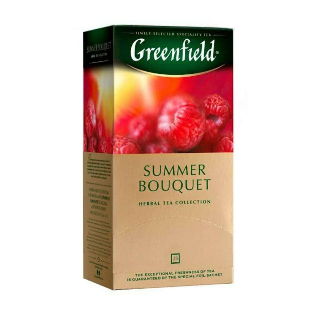 Greenfield Summer Bouquet