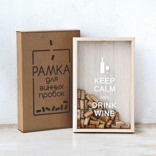 Копилка для винных пробок Keep Calm Ver.2  / Светлый