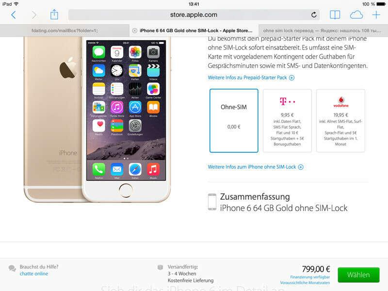 И конечно же iPhone 6