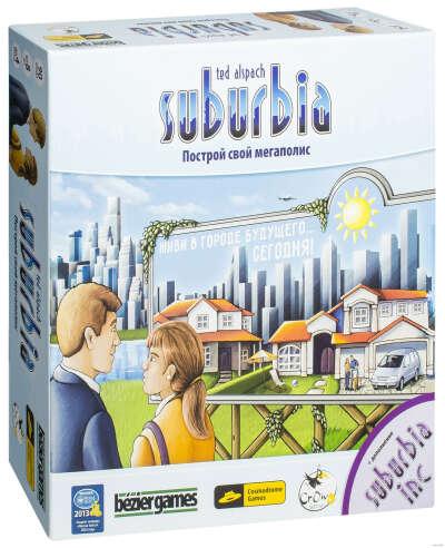 Suburbia. Построй свой мегаполис