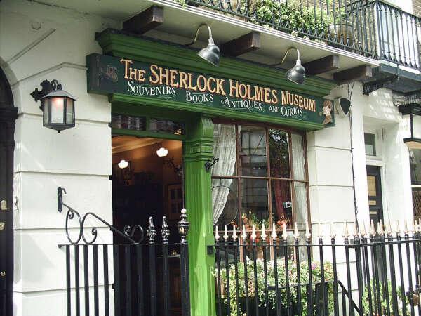 Посетить Музей Шерлока Холмса