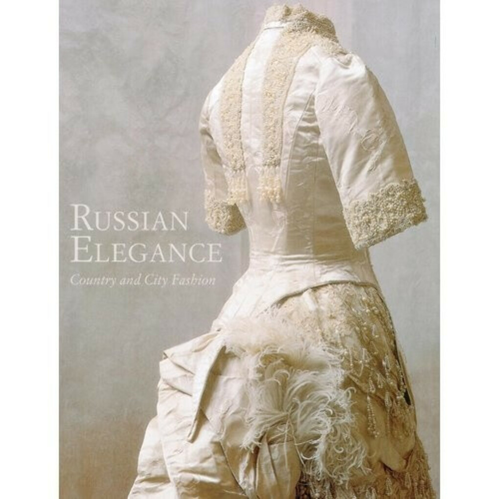 Russian Elegance: Country and City Fashion