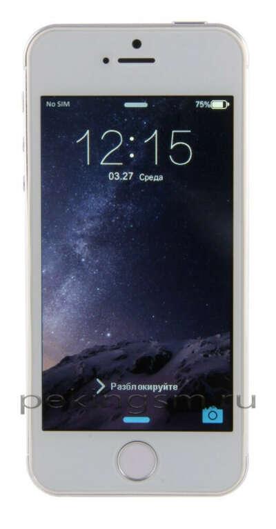 IPhone5S серебрянный