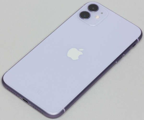 Айфон 11 сиреневый