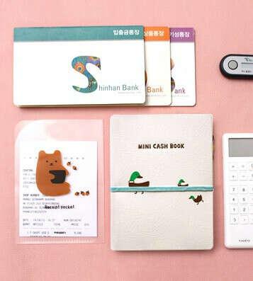 Планинг расходов Mini Cash Ver.3 - Ivory