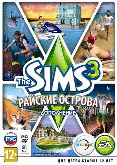 The sims 3 райские острова
