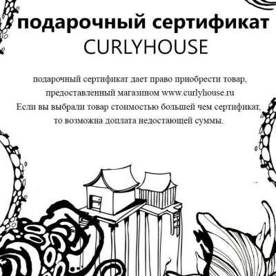 Приодеться в CURLYHOUSE