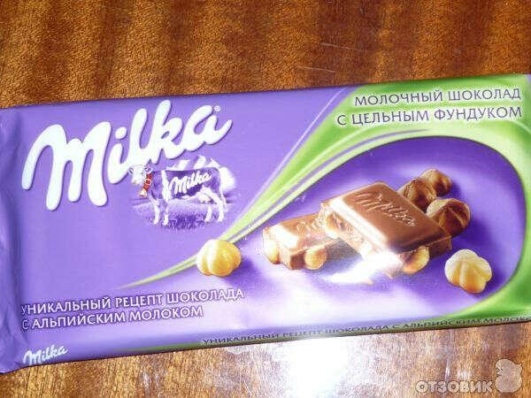Хочу шоколадку..