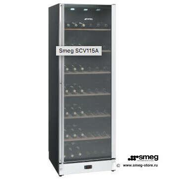 Холодильный шкаф для вина