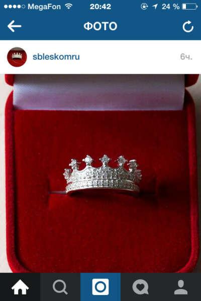 Кольцо в виде короны www.sbeleskom.ru