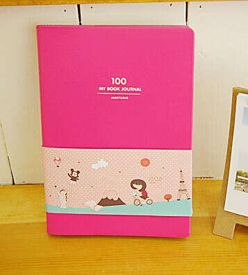 Блокнот 'My Book Journal' - Hot Pink