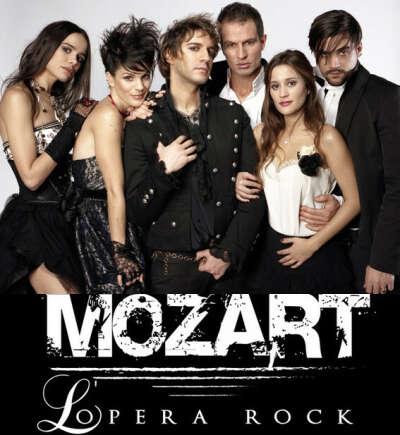 """Побывать на рок-опере """"Моцарт""""."""