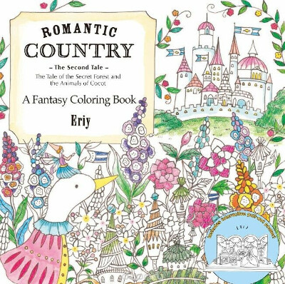 Раскраска «Romantic Country: The Second Tale»