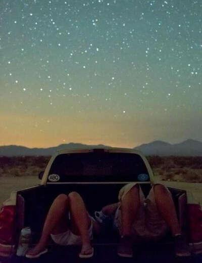 Всю ночь смотреть на звезды