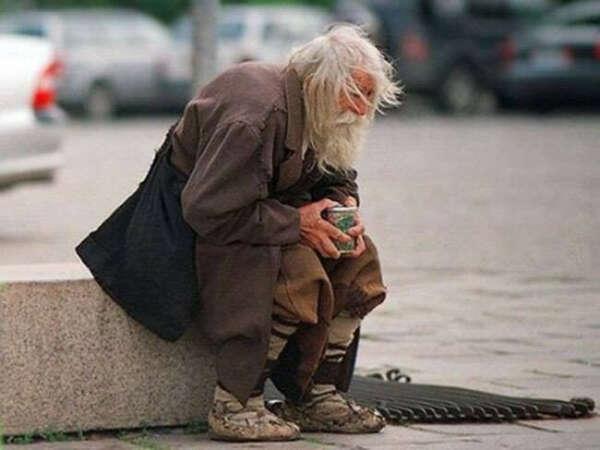Чтобы не было бедных людей...