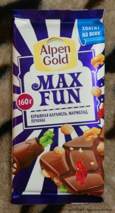 Alpen Gold Max Fun  (Взрывная карамель, мармелад, печенье)
