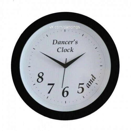 часы танцора