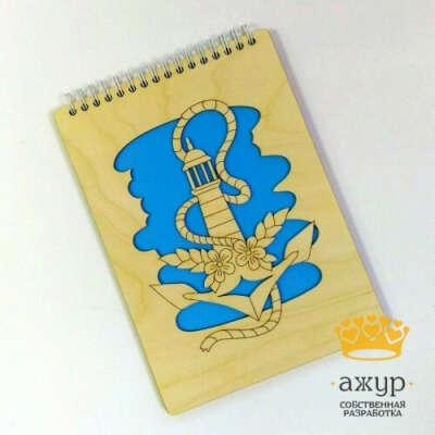 Блокнот-скетчбук Ежедневник A5 из дерева Маяк с канатом BlokDer37