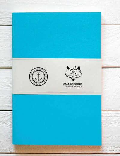 Скетчбук для акварели AQUARELLE LIGHT Barminova design 195г/кв.м 180х270 24л светло-бирюзовый