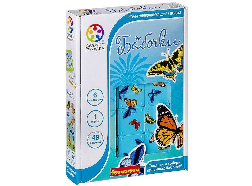 Настольная игра-головоломка Бабочки