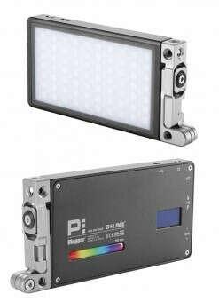 Видеосвет Boling BL-P1 Vlogger 12W RGB 2500-8500K