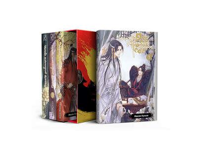 Магистр Дьявольского Культа тома 1-4 в боксе