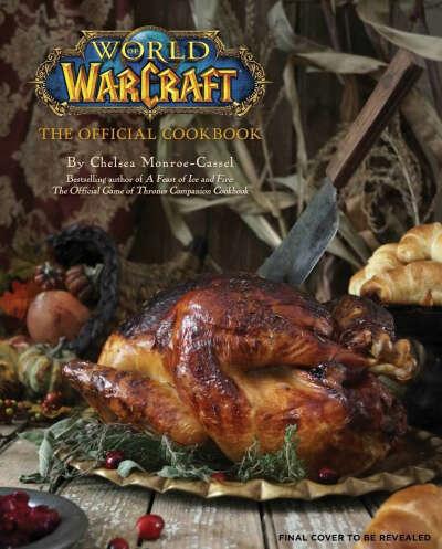 Поваренная книга WarCraft