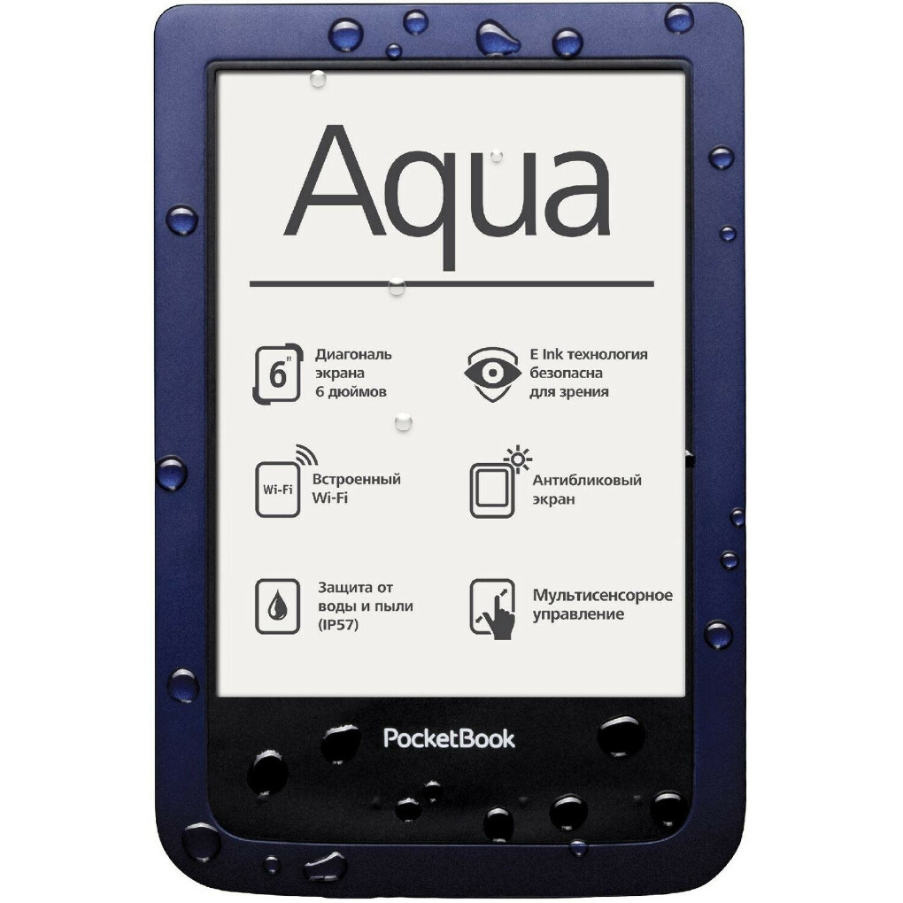 Электронная книга Pocket Book Aqua