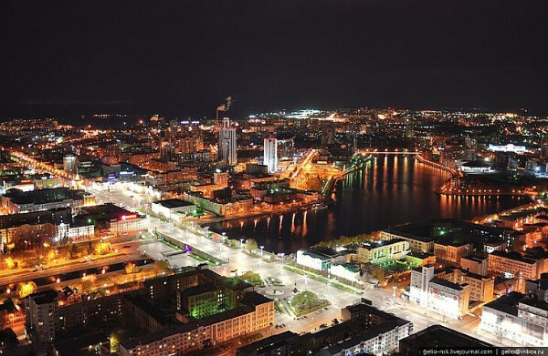Хочу в Екатеринбург