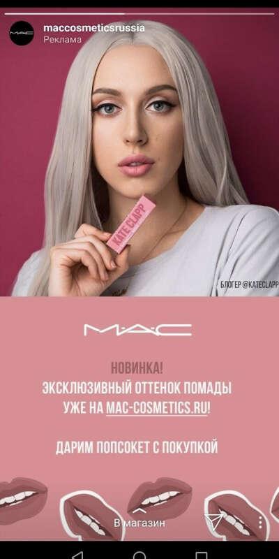 Губная помада Lipstick/ Kate Clapp