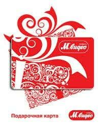 Сертификат Мвидео