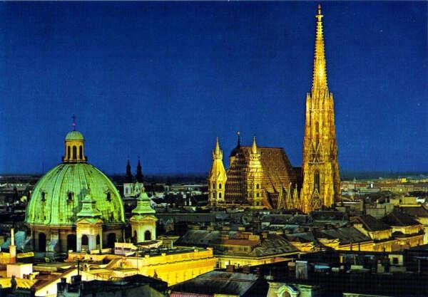 Поехать в Австрию в город Вена