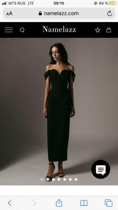 Купить платье-корсет с лямками черное   интернет магазин Namelazz