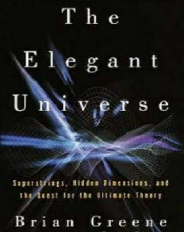 Элегантная вселенная. Брайан Грин