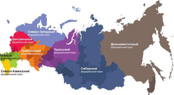 Побывать во всех регионах России